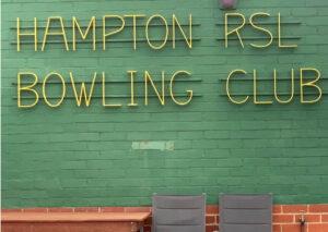 Hampton RSL Bowling Club